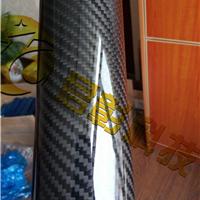 供应碳纤维3K平纹/斜纹管(亮面/哑面)