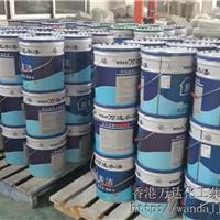 万达水漆外墙涂料中国水漆十佳品牌