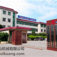 新型环保雷蒙机中国46年供应厂家