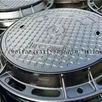 供应铸铁圆形井盖700