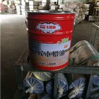 供应三亚市卡维亚耐候木蜡油