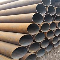 Q235B大口径直缝焊管-天津焊管厂【一站式供需】