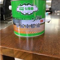 供应深圳市户外木蜡油