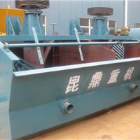 供应云南浮选机 浮选机设备 sf浮选机