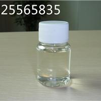 供应色浆防腐剂 釉料防腐剂