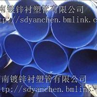 供应济阳涂塑管电缆套管济阳涂塑钢管厂家