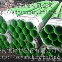 供应商河涂塑管电缆套管商河涂塑钢管厂家