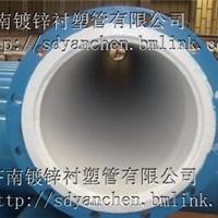 供应济南涂塑管电缆套管济南涂塑钢管厂家