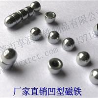 东莞享润供应N35钕铁�A凹形磁铁