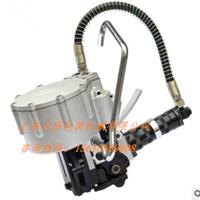 供应KZ-32/19气动钢带打包机 钢卷捆扎机