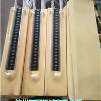 供应U型测压装置