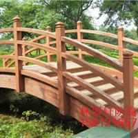 林�轩防腐木木桥