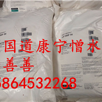 供应憎水剂,美国道康宁有机硅憎水剂SHP50