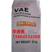 供应台湾大连化学可再分散性乳胶粉DA-1410
