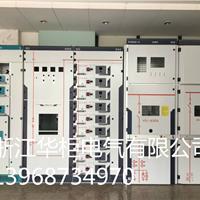 供应二代柜架厂家GCK壳体 配电柜柜架厂家