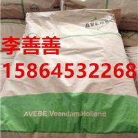 供应荷兰艾维贝s301马铃薯改性淀粉醚