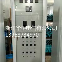 浙江华柜豪华型直流屏低压配电屏