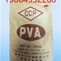 聚乙烯醇粉末BP-24  BP-17   PVA粉末厂家