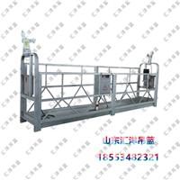 汇洋厂家供应电动吊篮  中国最安全吊篮