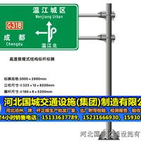 青岛交通标志杆制作厂家,公路指示标志牌