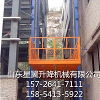 9吨升降货梯/载重9吨垂直载货电梯定做