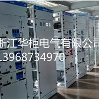 生产二代MNS(标准型)标准型抽出式开关柜