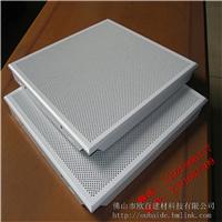无锡铝天花,铝方板吊顶工价,铝扣板供应商