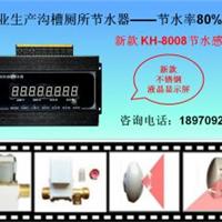 供应节水器|厕所感应器|感应器