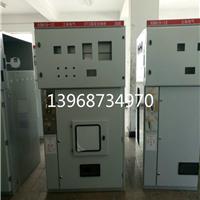 供应浙江华柜高压环网柜XGN66-12XGN17