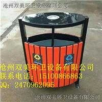 钢木垃圾桶户外分类果皮箱新材料垃圾桶厂家