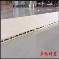 安徽竹木纤维集成墙面厂家