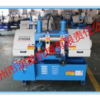 GT4220A小型金属带锯床 厂家直销 全国联保