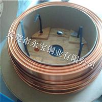 TP2紫铜盘圆管12.7*1 15.88*1空调铜管
