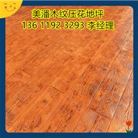 贵州毕节彩色压花地坪厂家承接施工