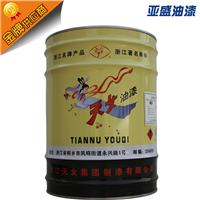 供应 天女醇酸磁漆和醇酸调和漆区别及优势