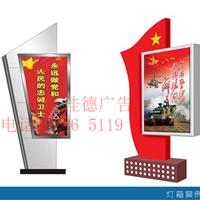 宿迁佳德牌部队红旗广告滚动灯箱生产厂家