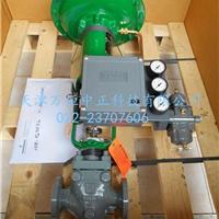 费希尔fisher667-30薄膜气动头调节阀执行器