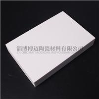 供应耐磨陶瓷衬板,耐磨氧化铝陶瓷衬板