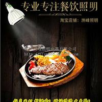 洲峰照明专注餐饮照明饭店灯具饭店灯光设计