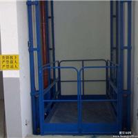 供应液压升降货梯 液压升降机 液压升降平台