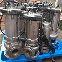 50WQP15-20-2.2不锈钢潜水排污泵
