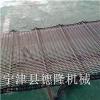 供应不锈钢网带网链链条链板输送带厂家直销