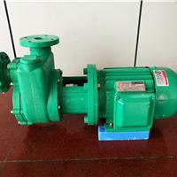 40FPZ-18(D)增强聚丙烯化工自吸泵
