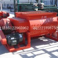 供应JS400混凝土强制双轴卧式搅拌机