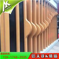 木纹铝方通集成吊顶 条形方通吊顶 厂家直销