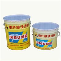 迪固供应碳纤维浸渍胶、碳纤维专用胶