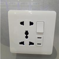 工程墙壁开关插座  新款一开八孔开关带插座