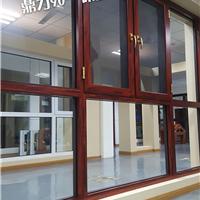 合肥封阳台用断桥铝一体窗的制作加工工艺