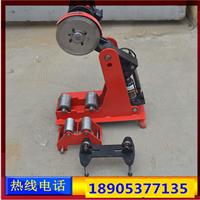 厂家供应QG-325电动液压切管机 消防管道切割机