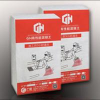 广航交通专业生产快干水泥